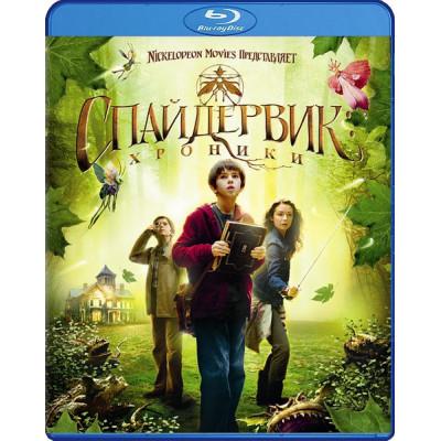 Спайдервик: Хроники [Blu-ray]
