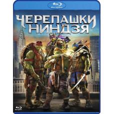 Черепашки-ниндзя [Blu-ray]