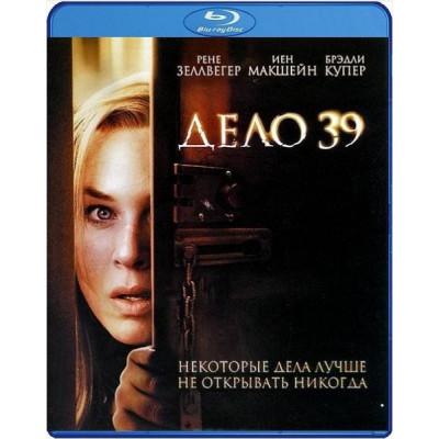 Дело №39 [Blu-ray]