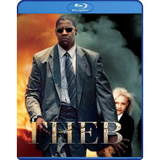 Гнев (2004) [Blu-ray]
