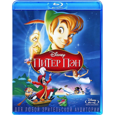 Питер Пэн [Blu-ray]