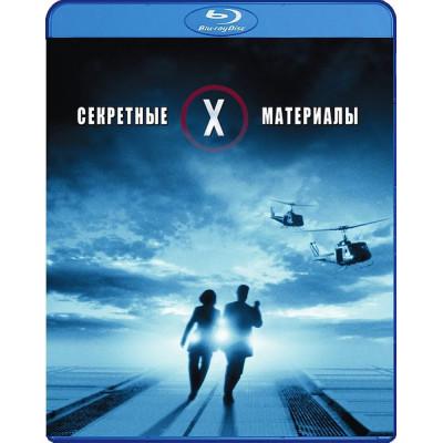 Секретные материалы [Blu-ray]