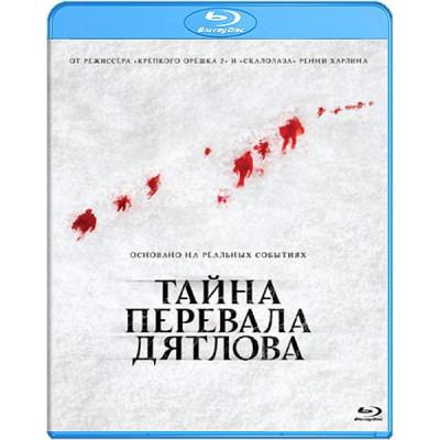 Тайна перевала Дятлова [Blu-ray]