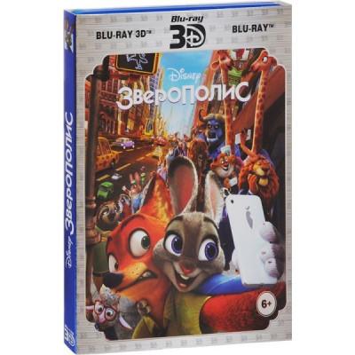 Зверополис [3D Blu-ray]