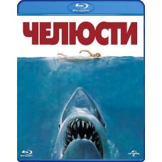 Челюсти (20th Century Fox) [Blu-ray]