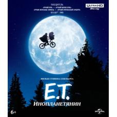 Инопланетянин [4K UHD Blu-ray]