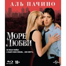 Море любви (1989) [Blu-ray]