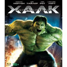 Невероятный Халк (2008) [Blu-ray]
