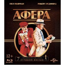 Афера (1973) [Blu-ray]