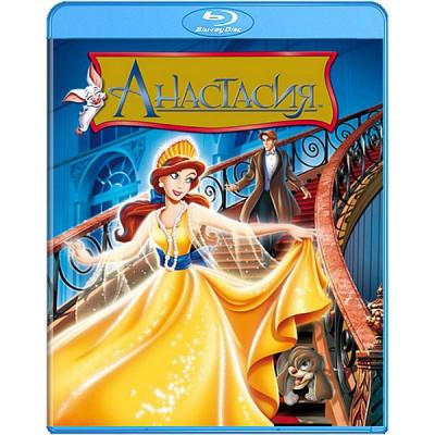 Анастасия [Blu-ray]