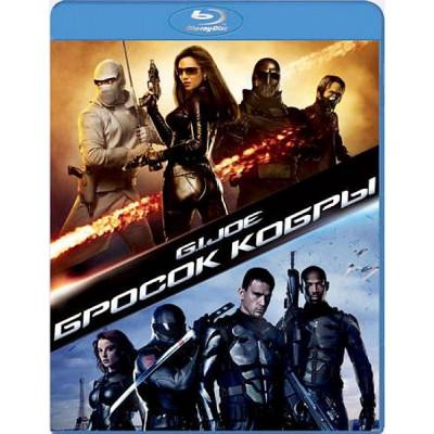 Бросок кобры (Universal) [Blu-ray]