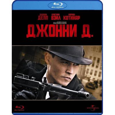 Джонни Д (Universal) [Blu-ray]