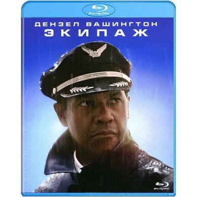 Экипаж [Blu-ray]