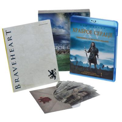 Храброе сердце (Коллекционное юбилейное издание) [Blu-ray]