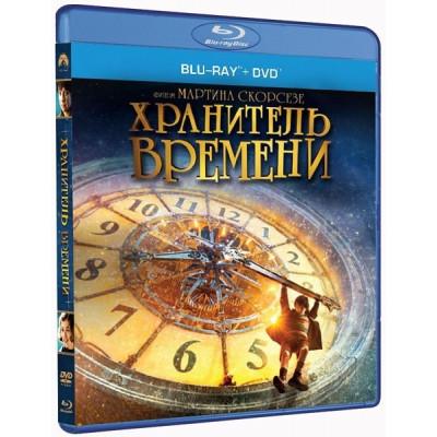 Хранитель времени [Blu-ray + DVD]