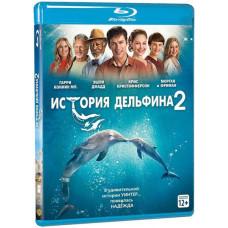 История дельфина 2 [Blu-ray]