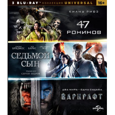 Коллекция Universal: 47 Ронинов, Седьмой сын, Варкрафт [Blu-ray]