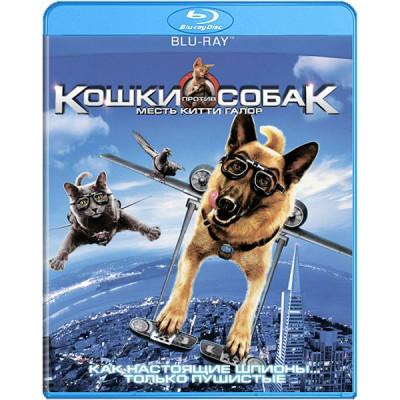 Кошки против собак: Месть Китти Галор [Blu-ray + DVD]