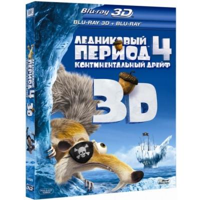 Ледниковый период 4: Континентальный дрейф [3D Blu-ray]