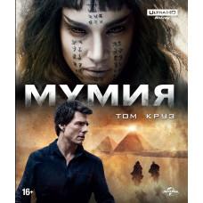 Мумия (2017) [4K UHD Blu-ray]