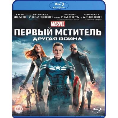 Первый мститель: Другая война [Blu-ray]