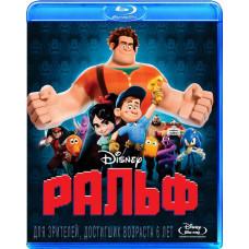 Ральф [Blu-ray]