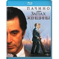 Запах женщины [Blu-ray]