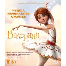 Балерина (2016, м/ф) [Blu-ray]