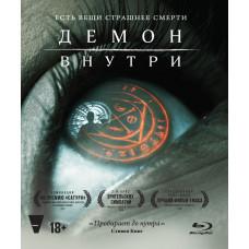 Демон внутри (2016) [Blu-ray]