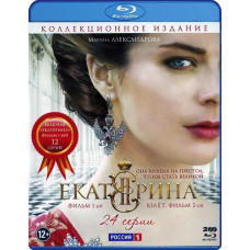 Екатерина + Екатерина: Взлёт (24 серии) [Blu-ray]