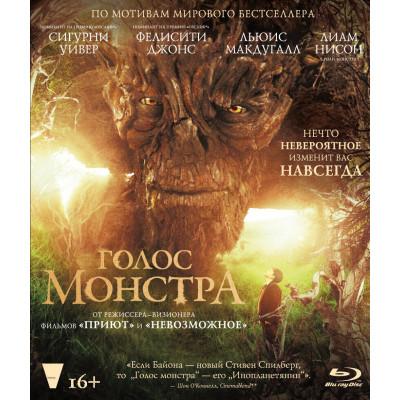 Голос монстра [Blu-ray]