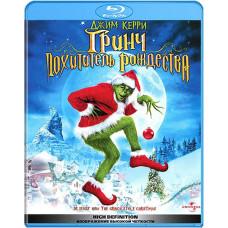 Гринч - похититель Рождества [Blu-ray]