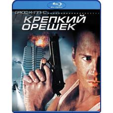 Крепкий орешек [Blu-ray]