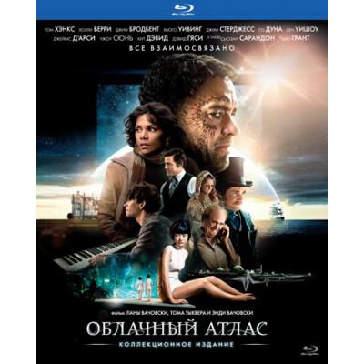 Облачный атлас (Коллекционное издание) [Blu-ray]