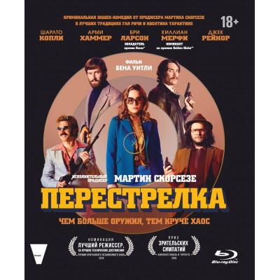 Перестрелка (2016) [Blu-ray]