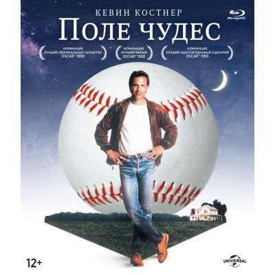 Поле чудес (1989) [Blu-ray]