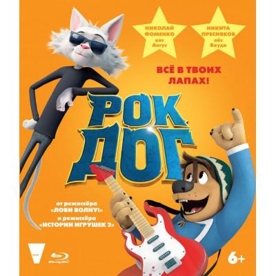 Рок Дог [Blu-ray]