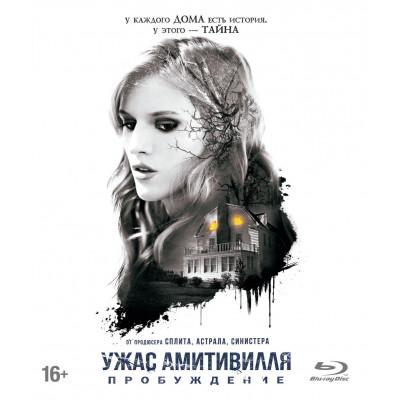 Ужас Амитивилля: Пробуждение [Blu-ray]