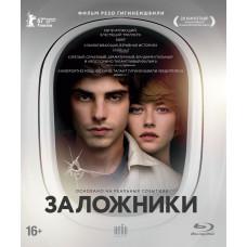 Заложники (2017) [Blu-ray]