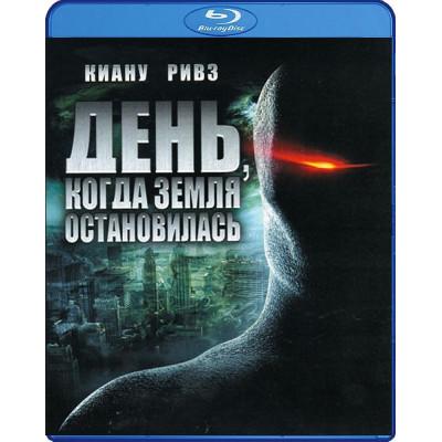 День, когда Земля остановилась [Blu-ray]