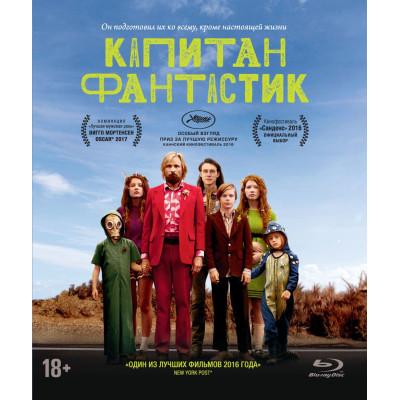 Капитан Фантастик [Blu-ray]