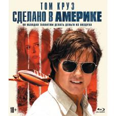 Сделано в Америке (2017) [Blu-ray]