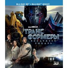 Трансформеры: Последний рыцарь (Специальное издание) [3D Blu-ray]