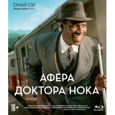 Афера доктора Нока [Blu-ray]