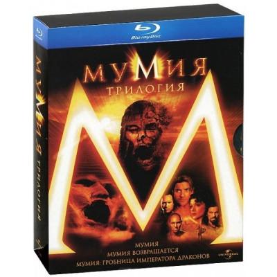 Мумия: Трилогия [Blu-ray]