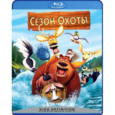 Сезон охоты [Blu-ray]