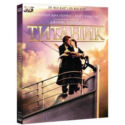 Титаник (1997) [3D Blu-ray + 2D версия]