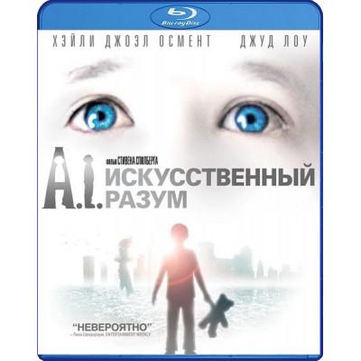 Искусственный разум [Blu-ray]