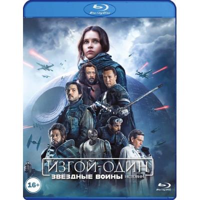 Изгой-один: Звёздные войны - Истории [Blu-ray]
