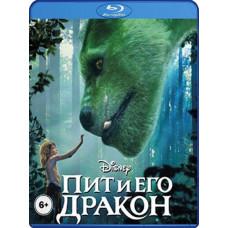 Пит и его дракон [Blu-ray]